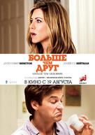 The Switch - Russian Movie Poster (xs thumbnail)