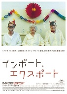 Import/Export - Japanese Movie Poster (xs thumbnail)