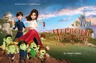 Red Shoes & the 7 Dwarfs - Ukrainian Movie Poster (xs thumbnail)