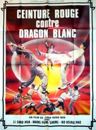 18 Weapons of Kung Fu - French Movie Poster (xs thumbnail)