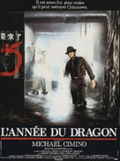 Year of the Dragon - French Movie Poster (xs thumbnail)
