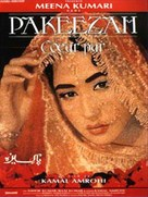 Pakeezah - Indian Movie Cover (xs thumbnail)