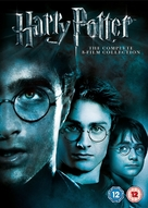 Harry Potter and the Chamber of Secrets - British DVD movie cover (xs thumbnail)