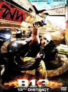 Banlieue 13 - DVD cover (xs thumbnail)