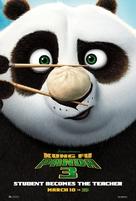 Kung Fu Panda 3 - Thai Movie Poster (xs thumbnail)