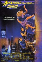 Adventures in Babysitting - Spanish Movie Poster (xs thumbnail)