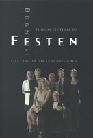 Festen - Danish Movie Poster (xs thumbnail)