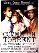 Some Came Running - French Re-release poster (xs thumbnail)