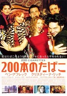 200 Cigarettes - Japanese poster (xs thumbnail)