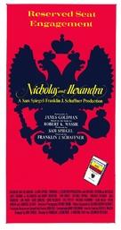 Nicholas and Alexandra - Movie Poster (xs thumbnail)