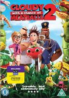 Cloudy with a Chance of Meatballs 2 - British DVD movie cover (xs thumbnail)