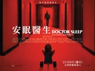 Doctor Sleep - Taiwanese Movie Poster (xs thumbnail)