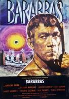 Barabbas - German Movie Poster (xs thumbnail)
