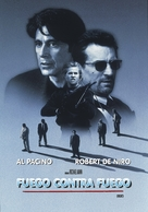 Heat - Argentinian DVD movie cover (xs thumbnail)