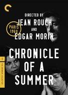 Chronique d'un été (Paris 1960) - DVD cover (xs thumbnail)