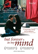 Come te nessuno mai - DVD cover (xs thumbnail)
