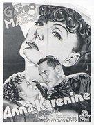 Anna Karenina - French Movie Poster (xs thumbnail)