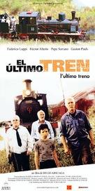 El último tren - Italian Movie Poster (xs thumbnail)