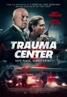 Trauma Center - Movie Poster (xs thumbnail)