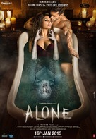 Alone - Indian Movie Poster (xs thumbnail)