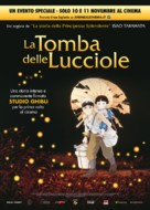Hotaru no haka - Italian Movie Poster (xs thumbnail)