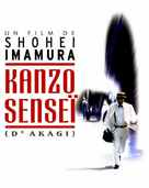 Kanzo sensei - French poster (xs thumbnail)