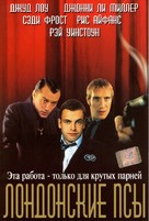 Love, Honour and Obey - Russian Movie Cover (xs thumbnail)