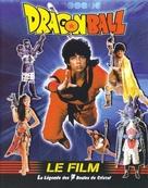 Xin qi long zhu - French DVD cover (xs thumbnail)