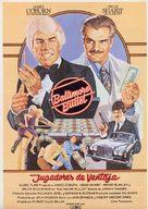 The Baltimore Bullet - Spanish Movie Poster (xs thumbnail)