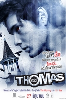 Odd Thomas - Thai Movie Poster (xs thumbnail)