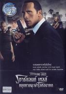 Southland Tales - Thai Movie Cover (xs thumbnail)