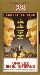 A Bronx Tale - Argentinian VHS movie cover (xs thumbnail)