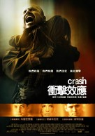 Crash - Taiwanese Movie Poster (xs thumbnail)