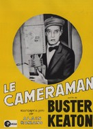 The Cameraman - French Movie Poster (xs thumbnail)