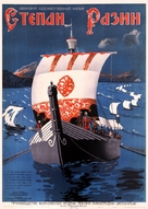 Stepan Razin - Soviet Movie Poster (xs thumbnail)