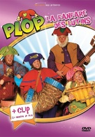 """Kabouter Plop"" - Belgian DVD cover (xs thumbnail)"