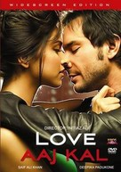 Love Aaj Kal - Indian DVD cover (xs thumbnail)