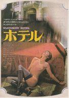 Kleinhoff Hotel - Japanese Movie Poster (xs thumbnail)