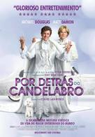 Behind the Candelabra - Portuguese Movie Poster (xs thumbnail)