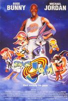 Space Jam - German Movie Poster (xs thumbnail)