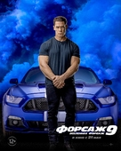 Fast & Furious 9 - Russian Movie Poster (xs thumbnail)