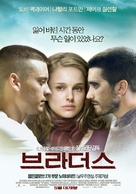 Brothers - South Korean Movie Poster (xs thumbnail)
