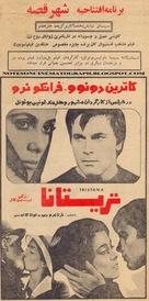Tristana - Iranian poster (xs thumbnail)