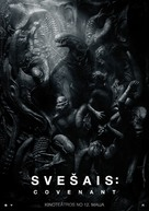 Alien: Covenant - Latvian Movie Poster (xs thumbnail)