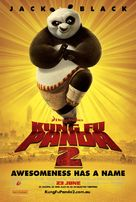 Kung Fu Panda 2 - Australian Movie Poster (xs thumbnail)