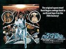 Buck Rogers in the 25th Century - British Movie Poster (xs thumbnail)