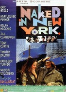 Naked in New York - French Movie Poster (xs thumbnail)