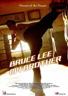Bruce Lee - Movie Poster (xs thumbnail)