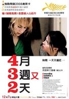 4 luni, 3 saptamini si 2 zile - Taiwanese Movie Poster (xs thumbnail)
