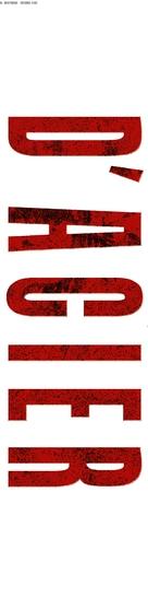 Acciaio - French Logo (xs thumbnail)